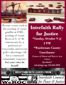 interfaith-rally-for-justice-flyer